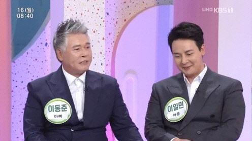 """`아침마당` 이동준 """"아들 이일민과 닮은점? 실수 많이 해"""""""